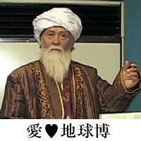 i_chikyuu01