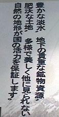 i_chikyuu06