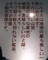 i_chikyuu07