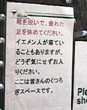 i_chikyuu10