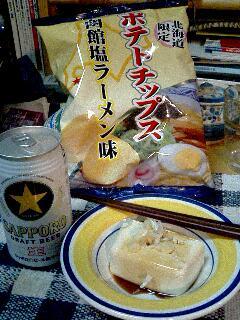 040514_dinner.jpg