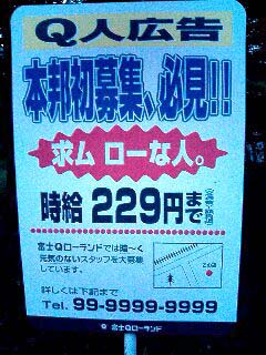 040731_loland.jpg